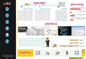 wdesigner-cover