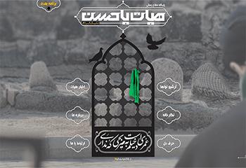 yahasan118_cover